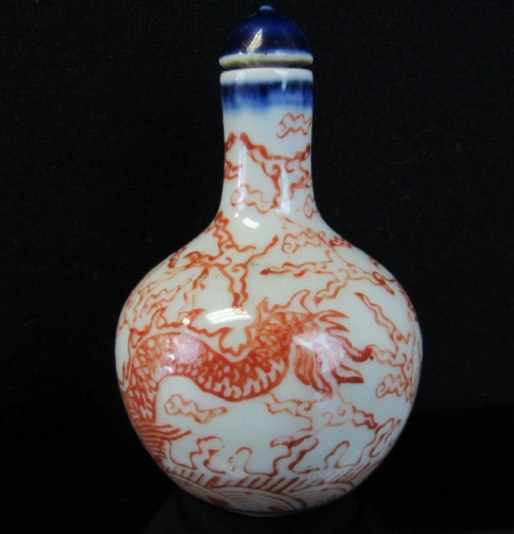 Old Chinese Red and White Dragon Vase