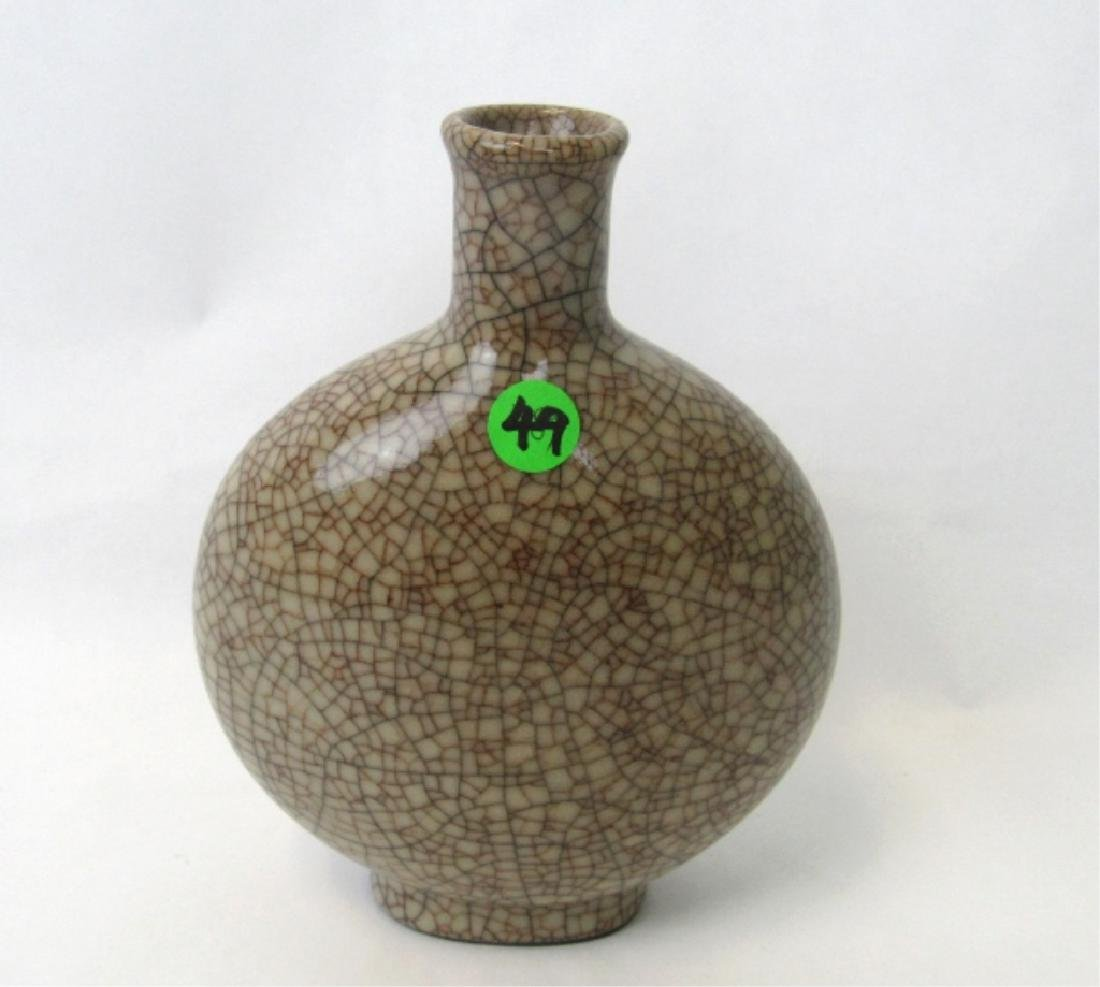 Tan Brown Chinese 18th Century Old Flower Vase