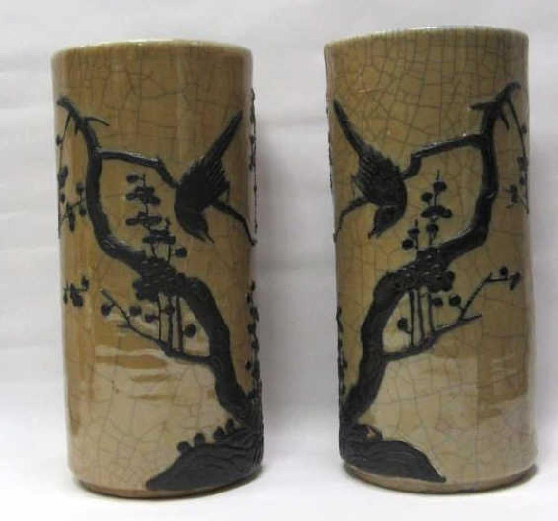 Pair of Ming Dynasty Vases