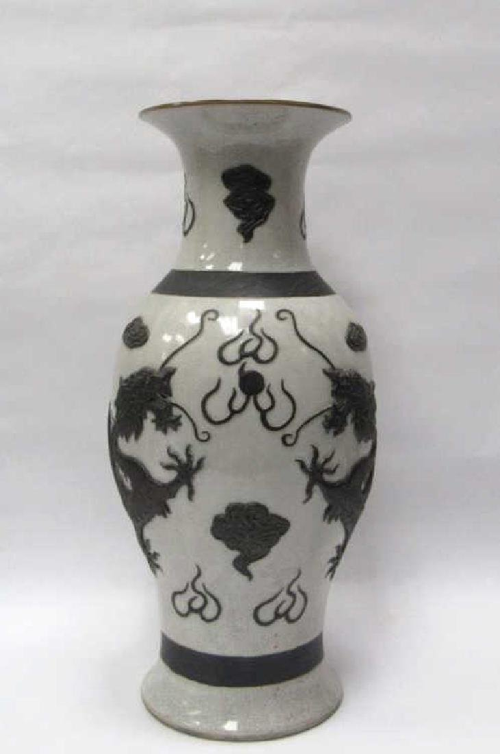 Ming Dynasty Twin Dragon Vase