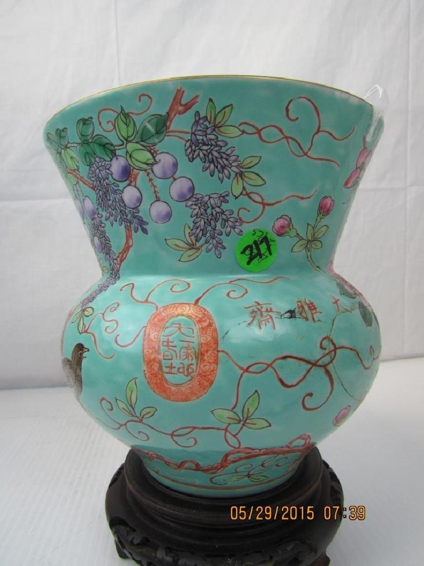 19th Century Qing Dynasty Urn