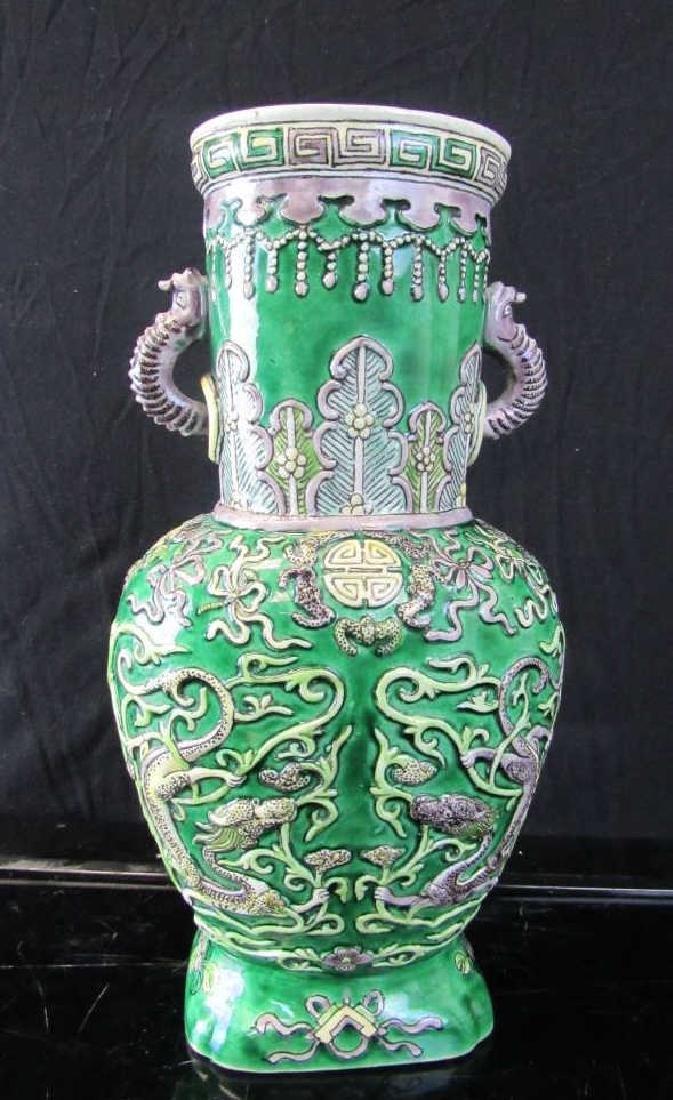 Qing Dynasty Enameled Vase