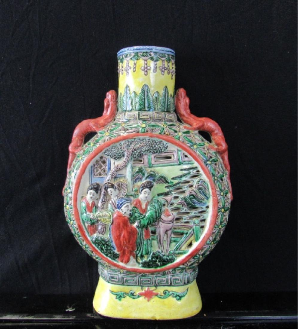 Qing Dynasty Enameled Moon Flask