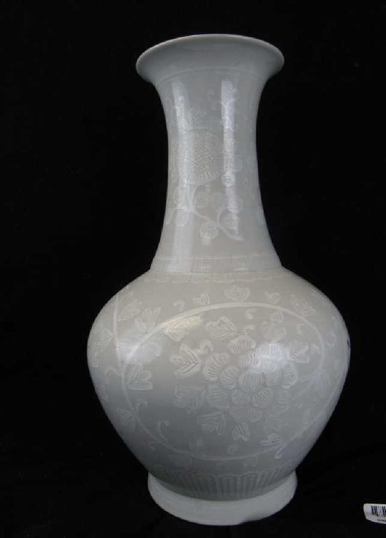 19th Century White Enameled Celestial Vase