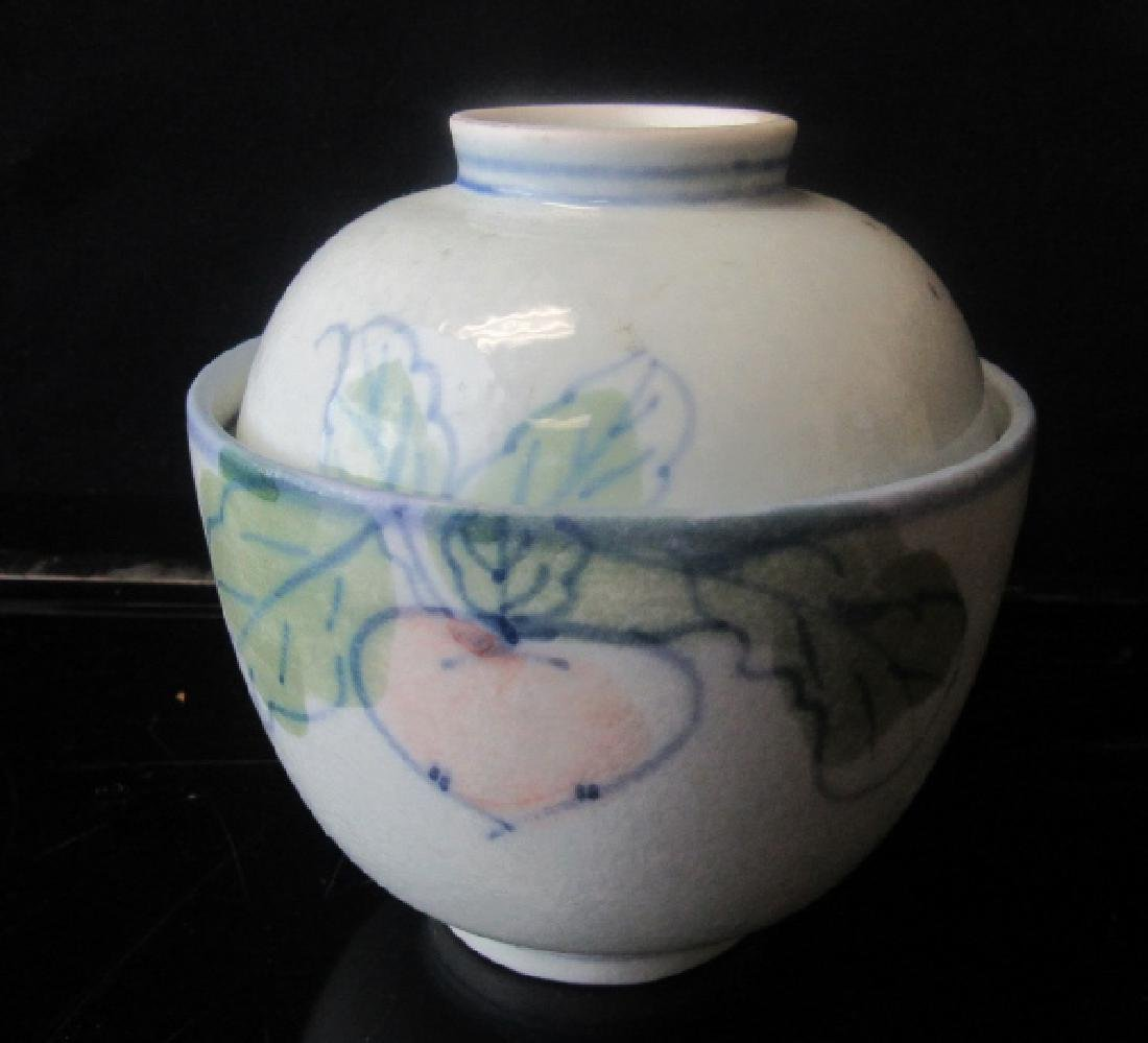 Qing Dynasty Porcelain Tea Cup