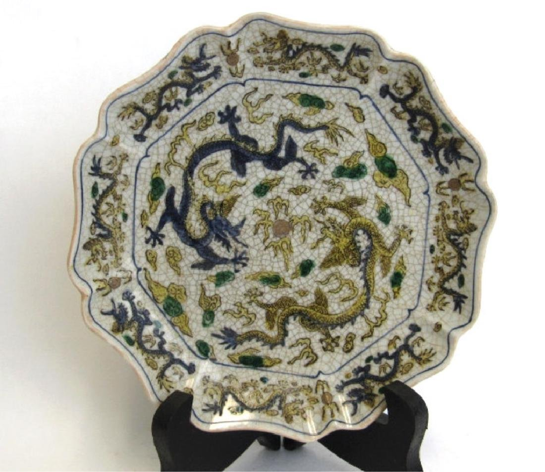 Qing Dynasty Chinese Porcelain Dragon Plate