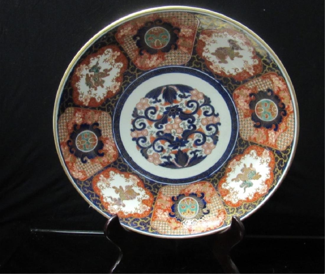 15th Century Ming Dynasty Plate