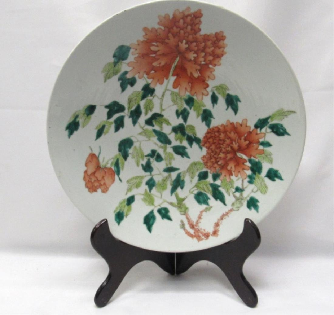 Qing Dynasty White Porcelain Plate