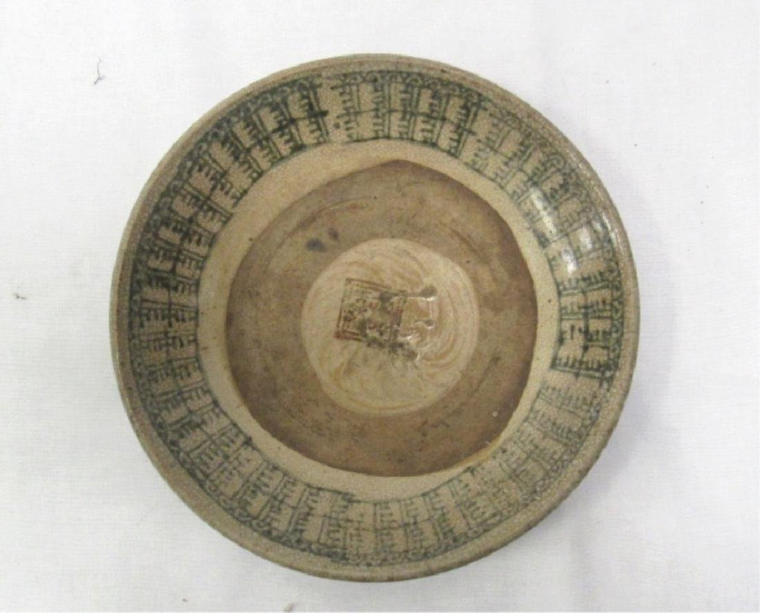 Chinese 14th C. Ming Dynasty White and Blue Plate