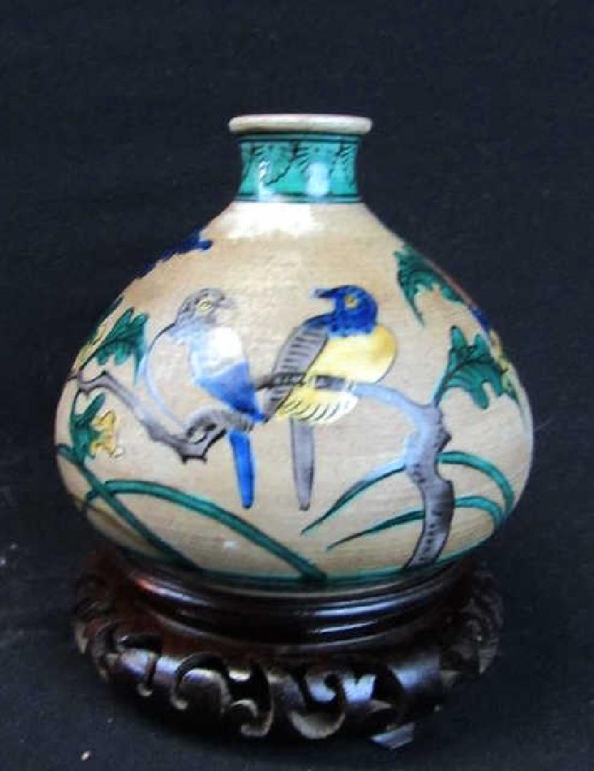 Qing Dynasty Glazed Pottery Vase
