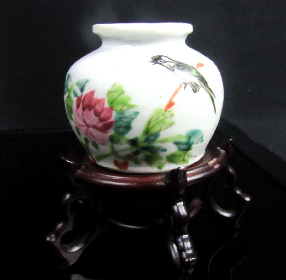 Chinese Song Dynasty Water Dropper Pot