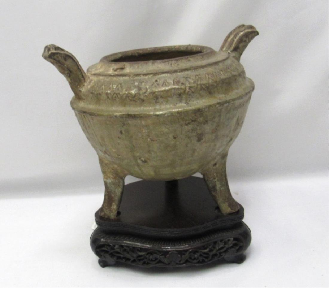 Ancient Chinese Song Dynasty Censer