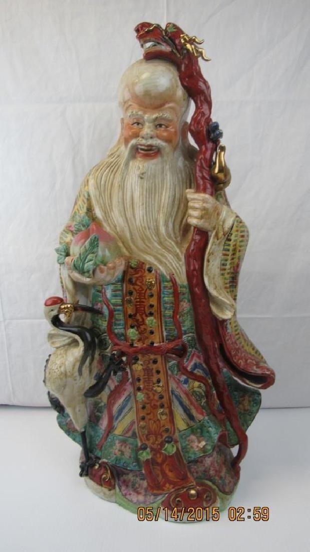 Very Large Porcelain God Statue
