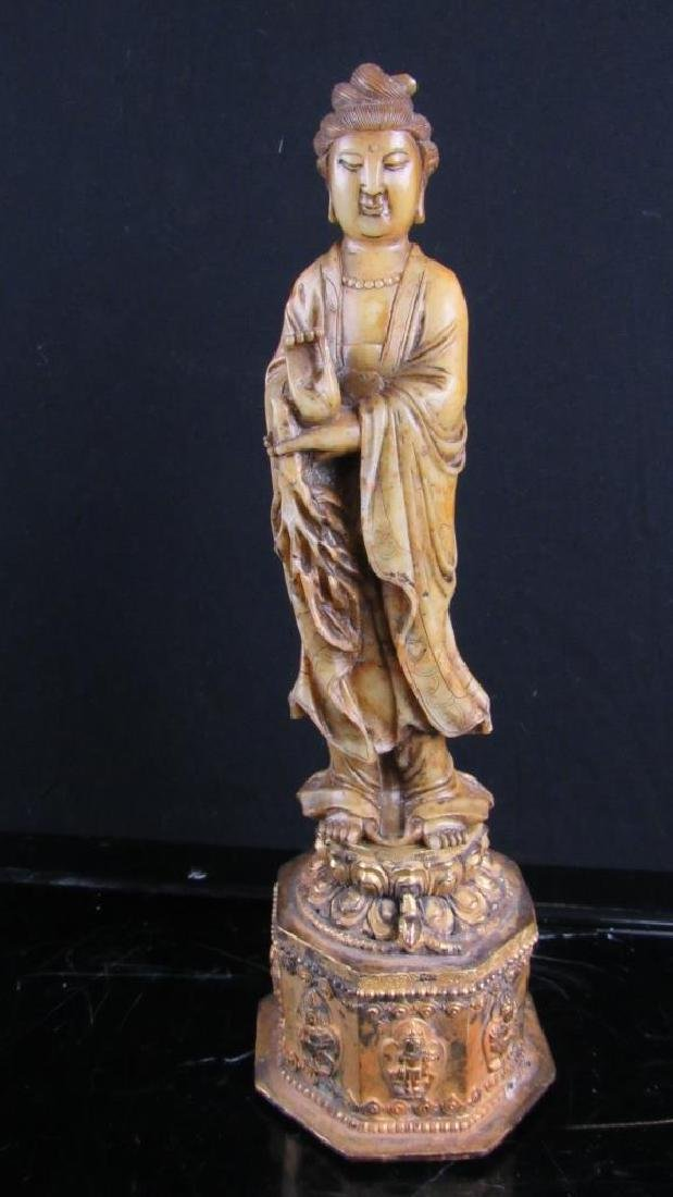 MING DYNASTY YELLOW JADE SCULPTURE OF GUANYIN