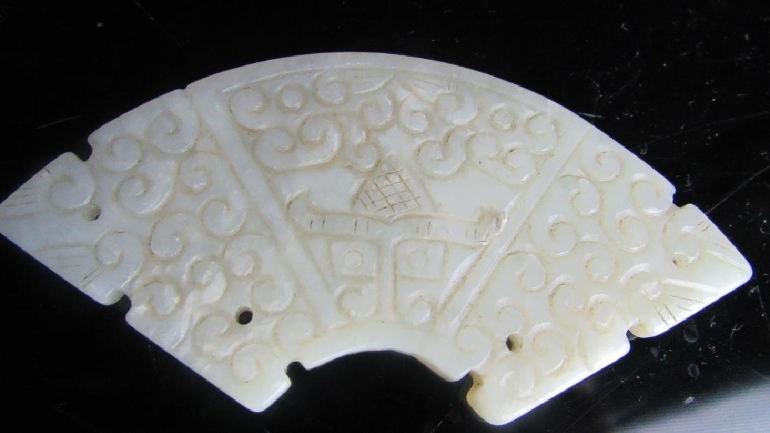 Carved White Jade Chinese Fortune Stone