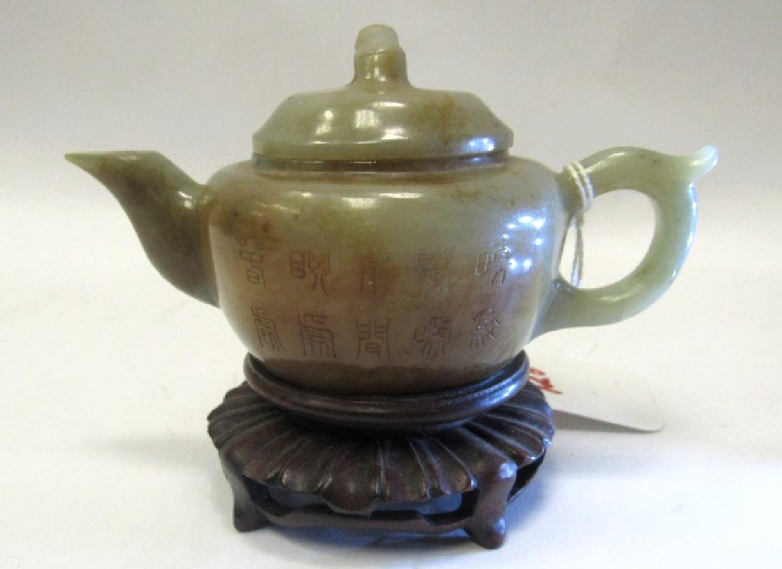 18th century Qing Dynasty  Qianlong Jade  Tea pot