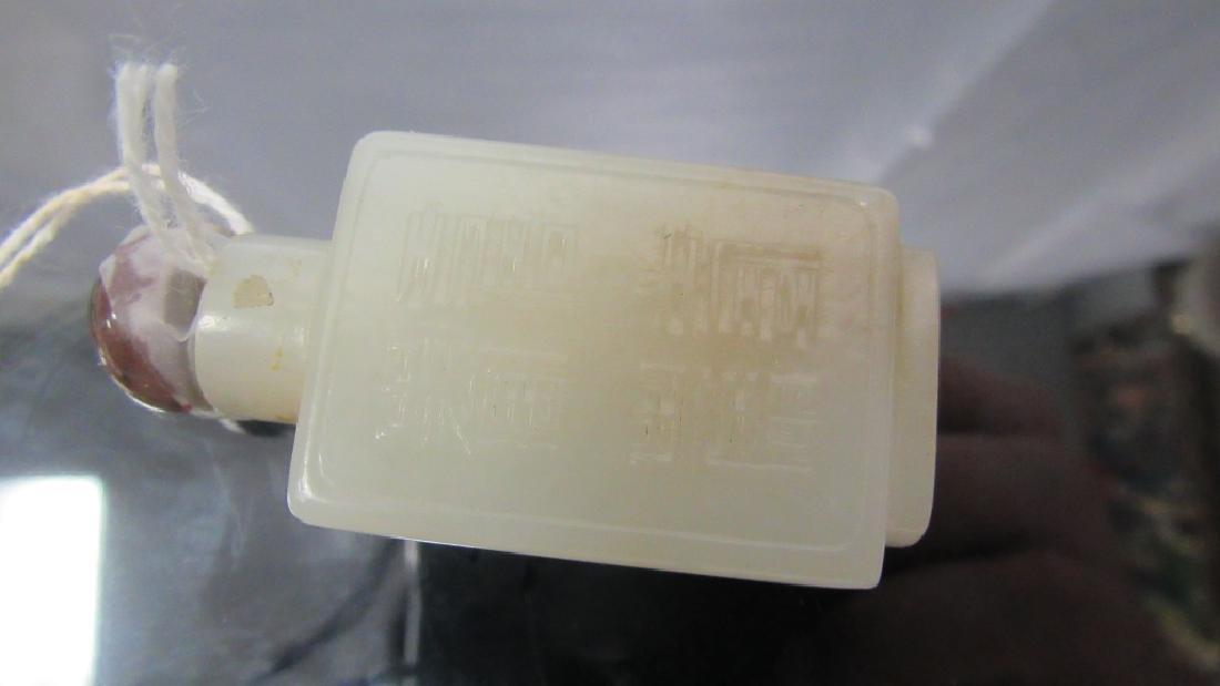 Chinese 17th century White Jade Snuff Bottle