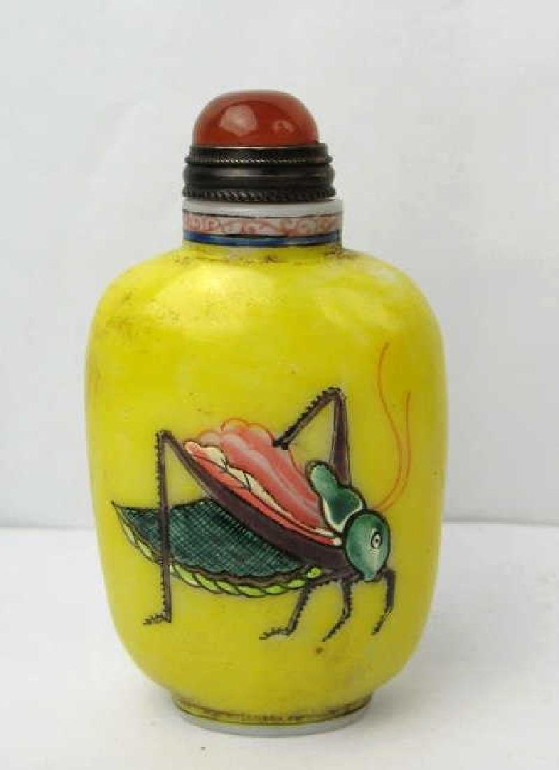 Small Yellow Snuff Bottle