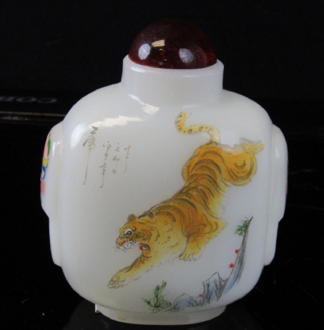 18th Century Peking Glass Snuff Bottle