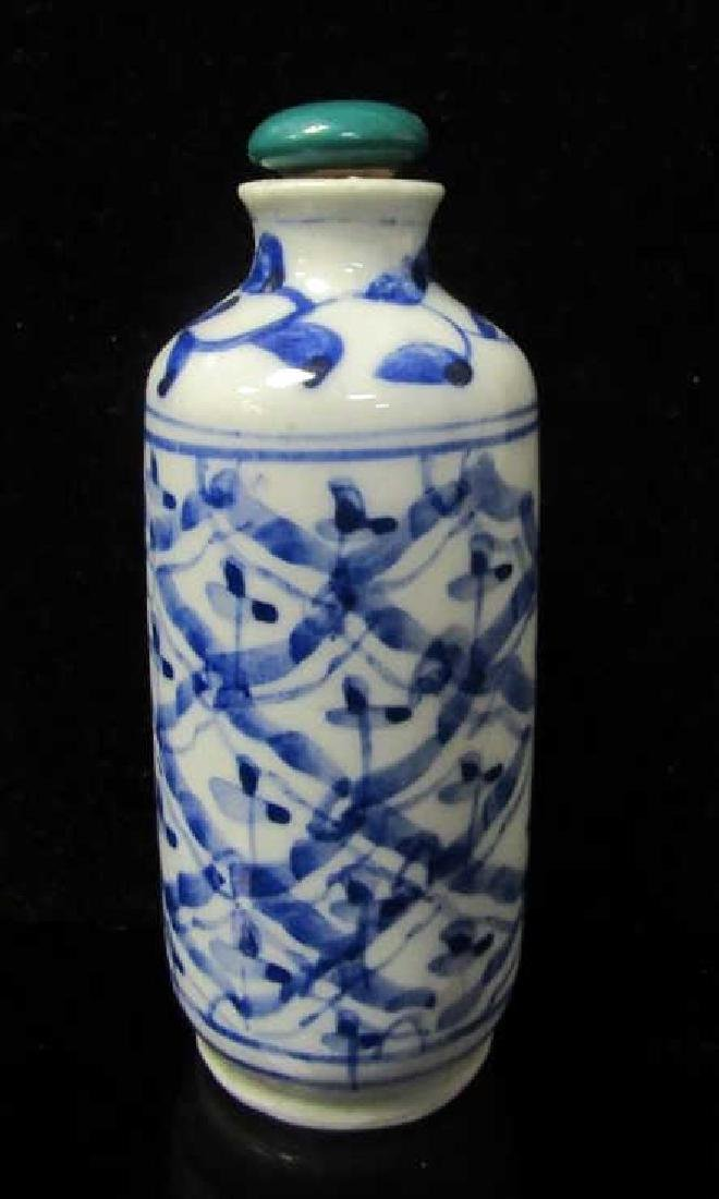 White and Blue Snuff Bottle