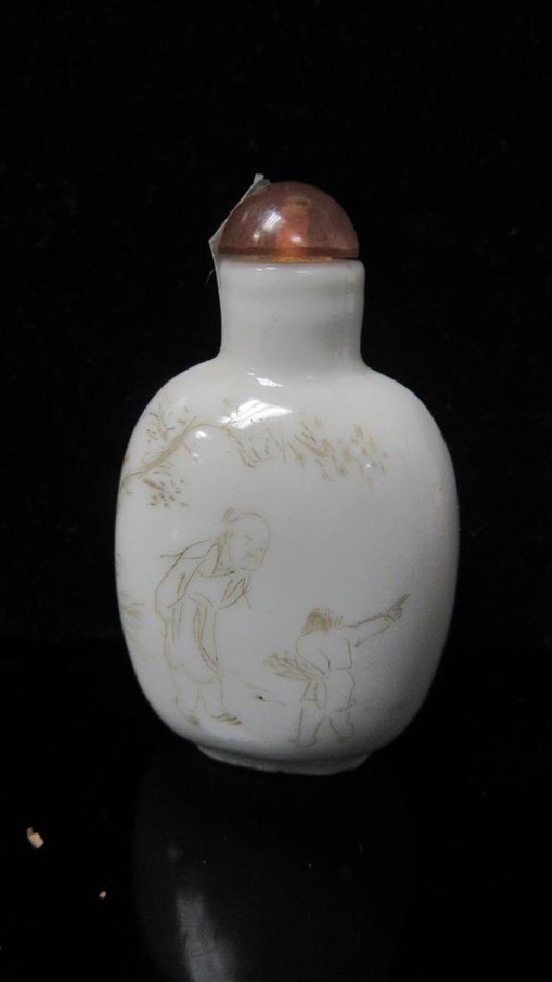 Porcelain Painted Snuff Bottle
