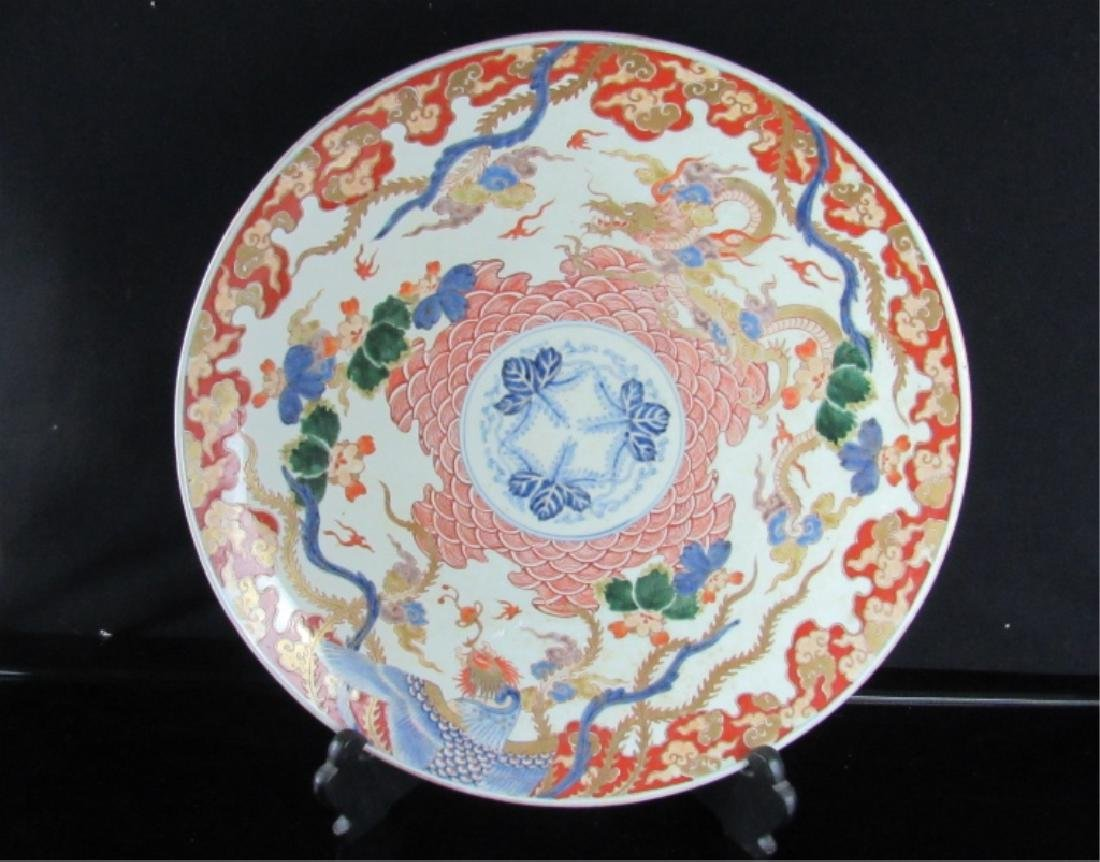 Ming Dynasty Chinese Plate