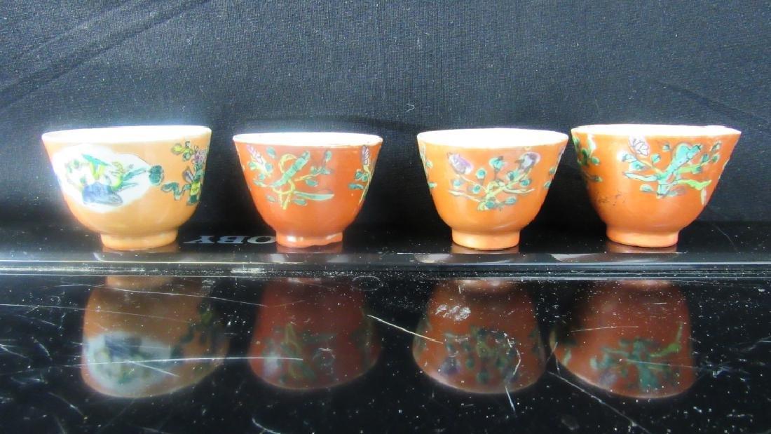 Set of 4 Enameled Porcelain Cups