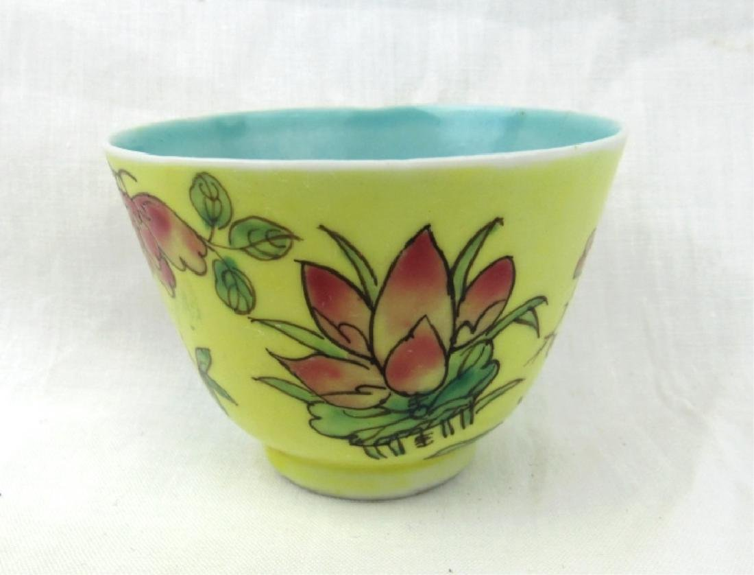 Qing Dynasty Enameled Porcelain Teacup
