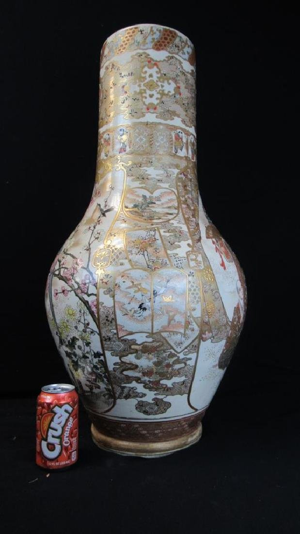 Large Japanese Yellow and Gold Vase