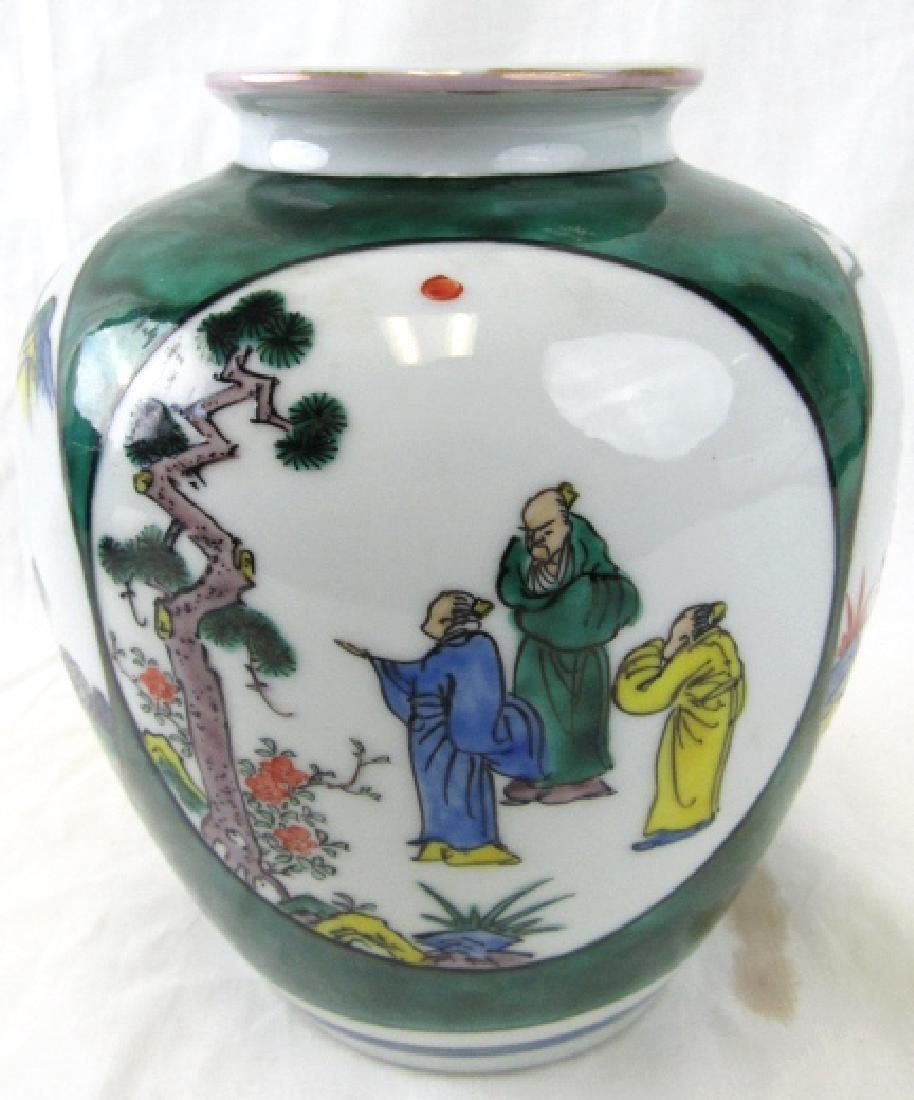 Qing Dynasty Enameled Porcelain Vase