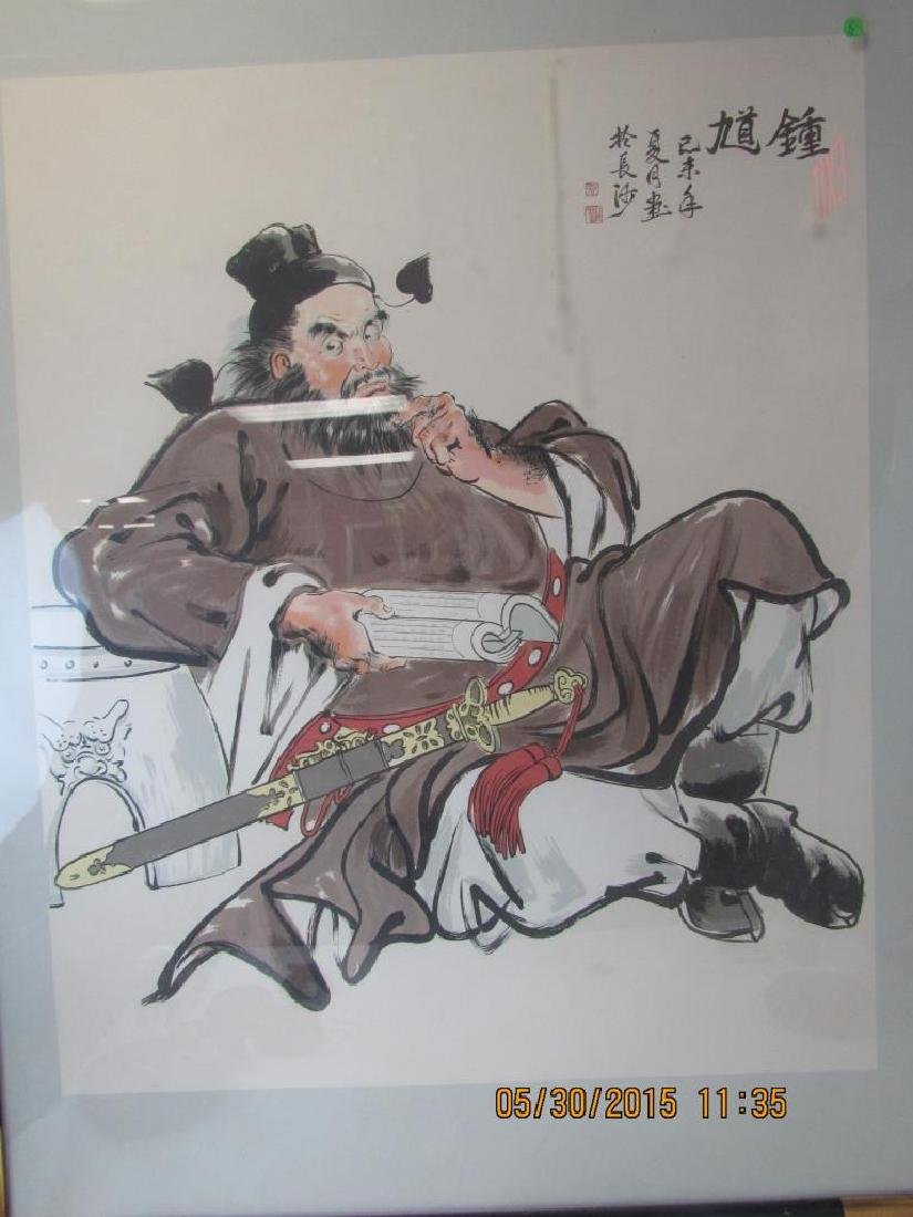 Very Old Chinese Watercolor Painting