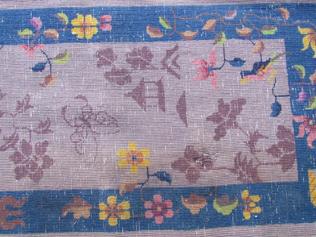 Small Decorative Floor Mat
