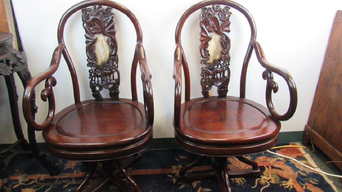 Pair Chinese Hainan Huanghuali Arm Chairs