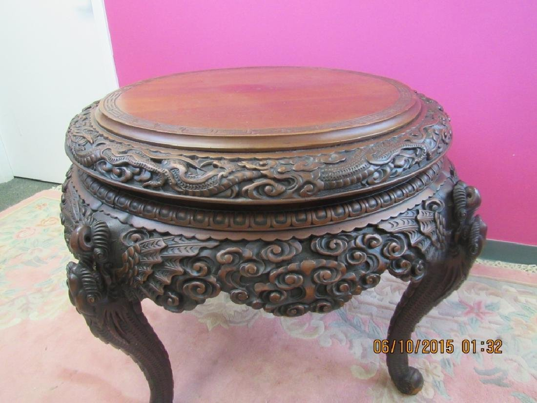 Chinese Nanmu Wood Carved Table