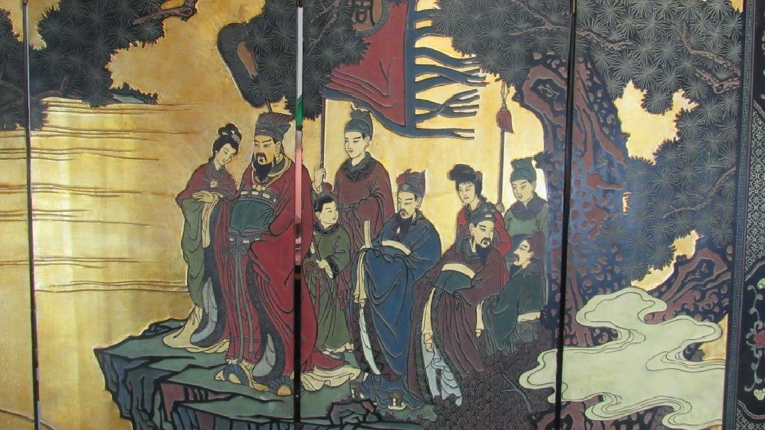 Chinese Wood Panel Screen