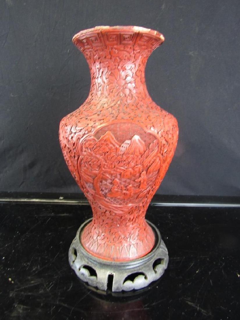 Qing Dynasty Cinnabar Vase