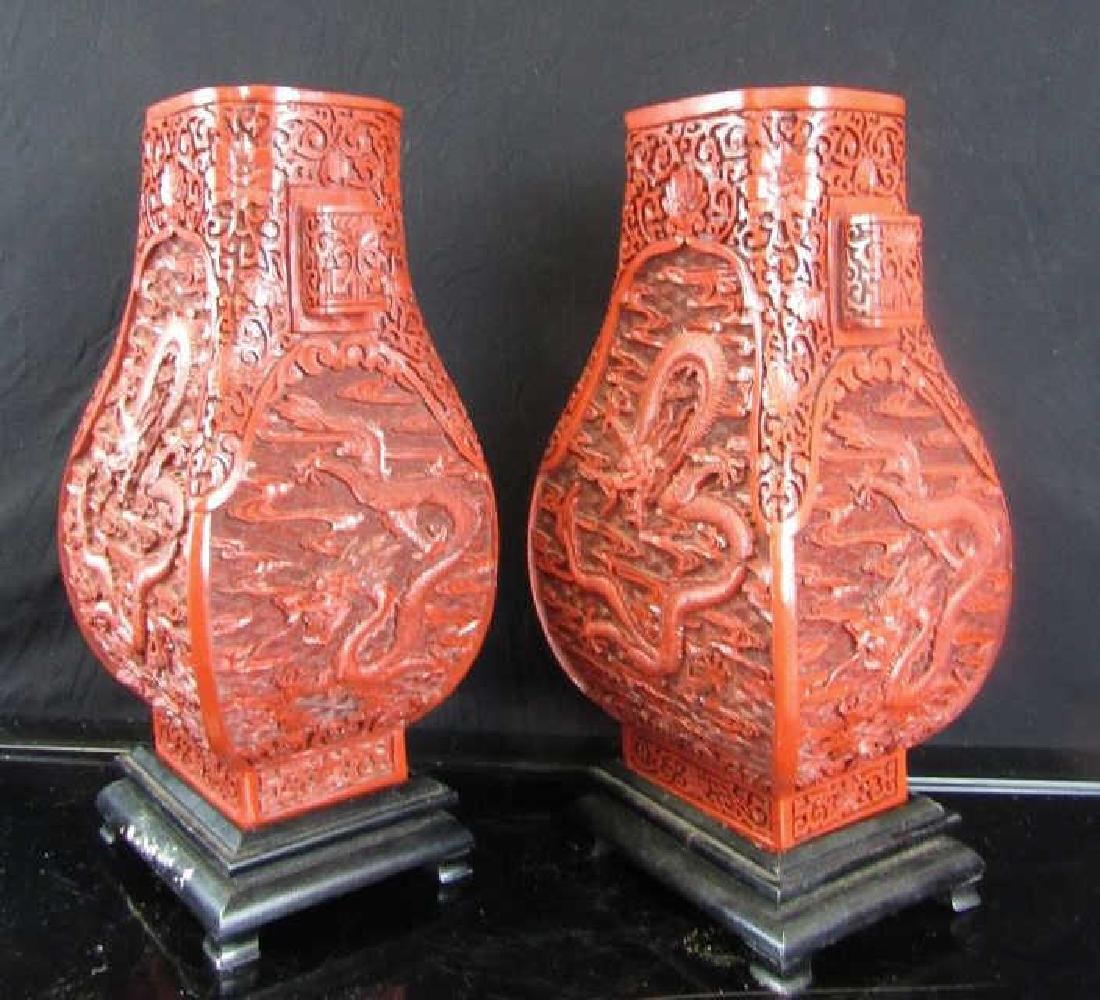 Pair of 20th Century Chinese Cinnabar Vase