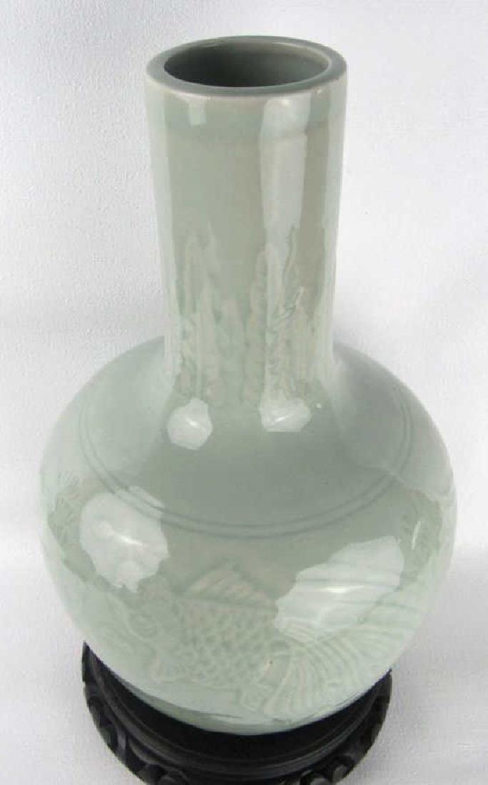 Qing Dynasty Glazed Porcelain Vase