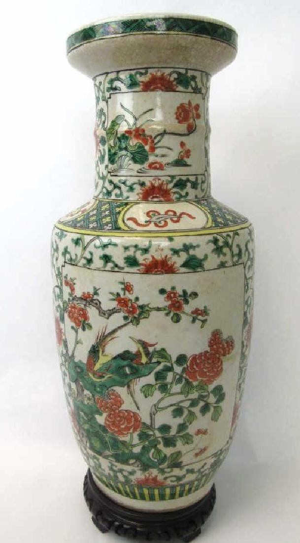 17-18Th Century Chinese Famille Rose Vase
