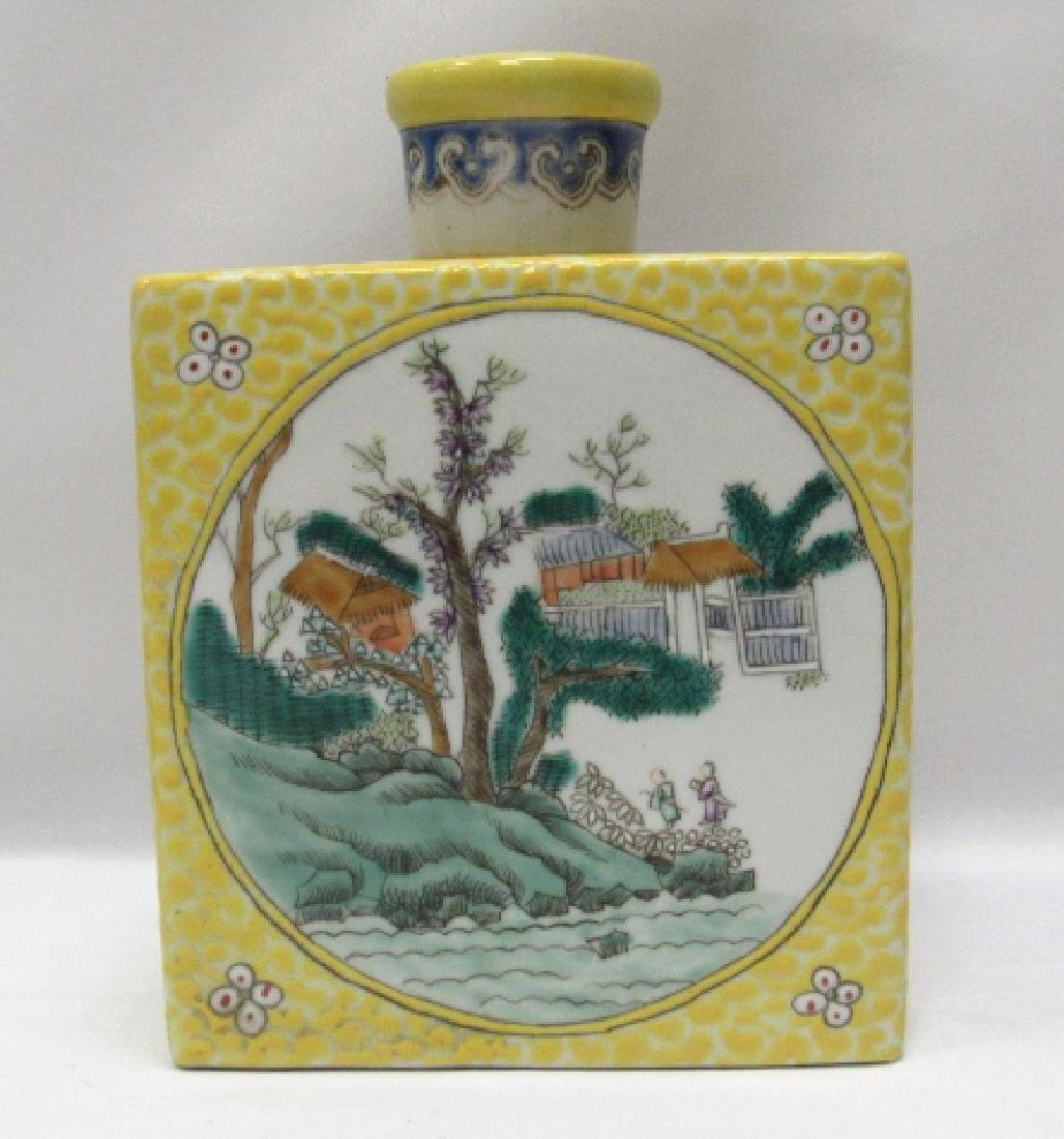Qing Dynasty Style Tea Leaf Lidded Holder