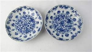 Pair 17th Century Qing Dynasty Kangxi Plates
