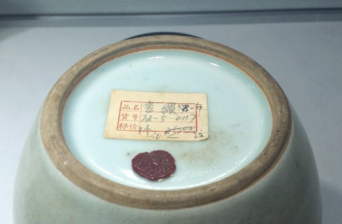 17-18th Century Qing Dynasty Chinese Flambe Glaze - 6