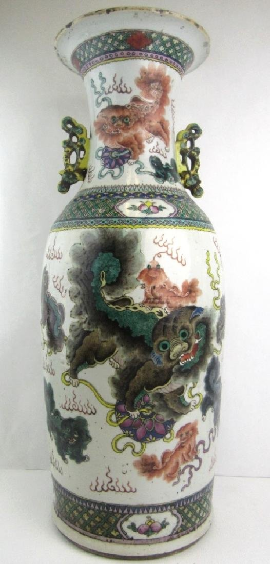 17th Century Qing Dynasty Chinese Vase