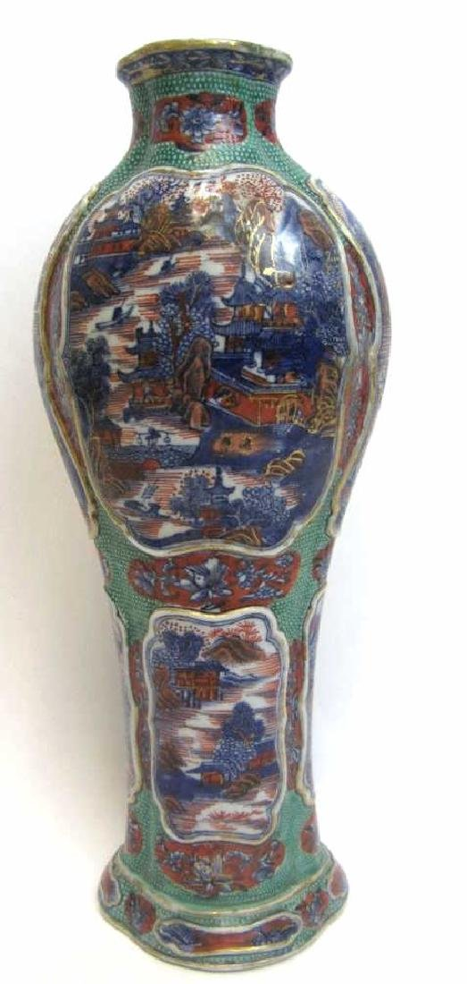 Chinese Enameled Porelain Vase; 18th Century