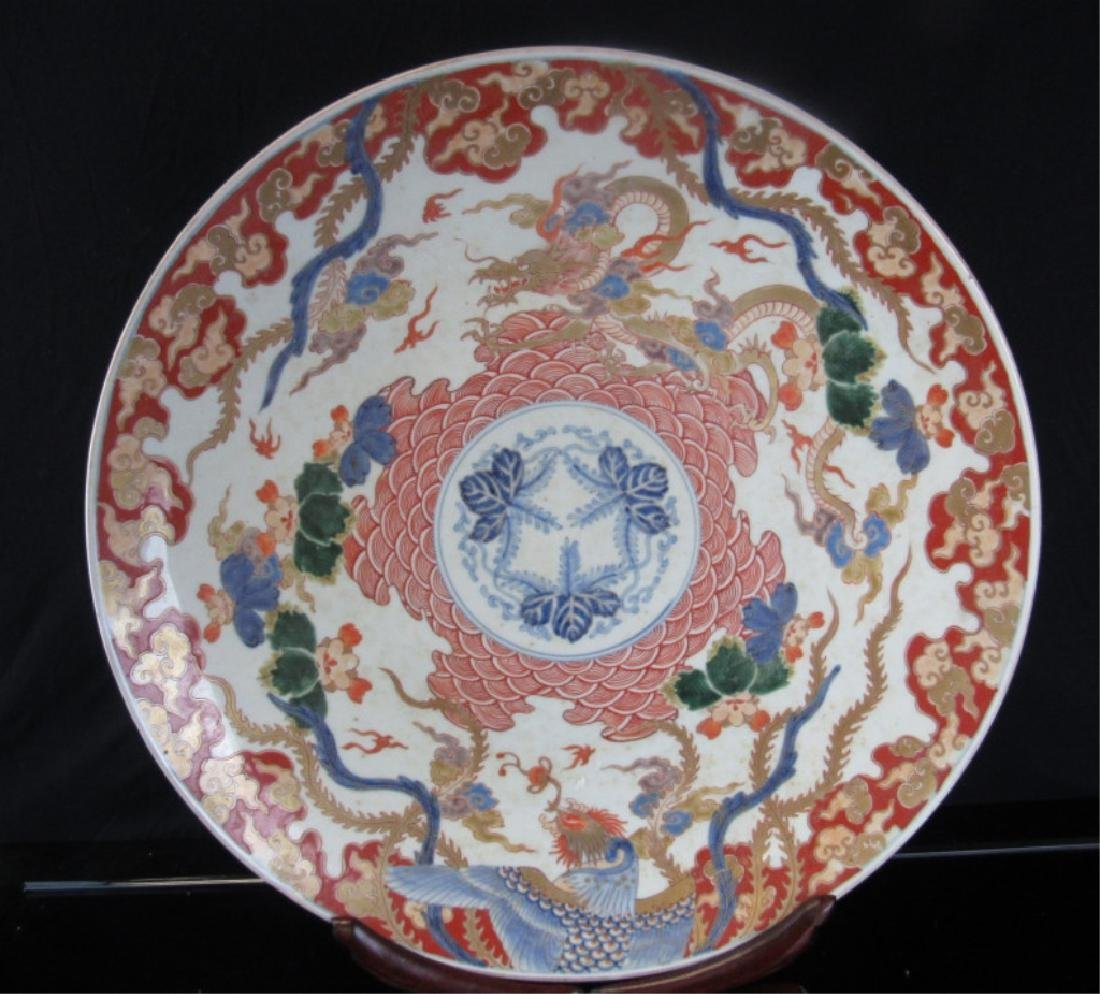 Ming Dynasty Chinese Plate - 2