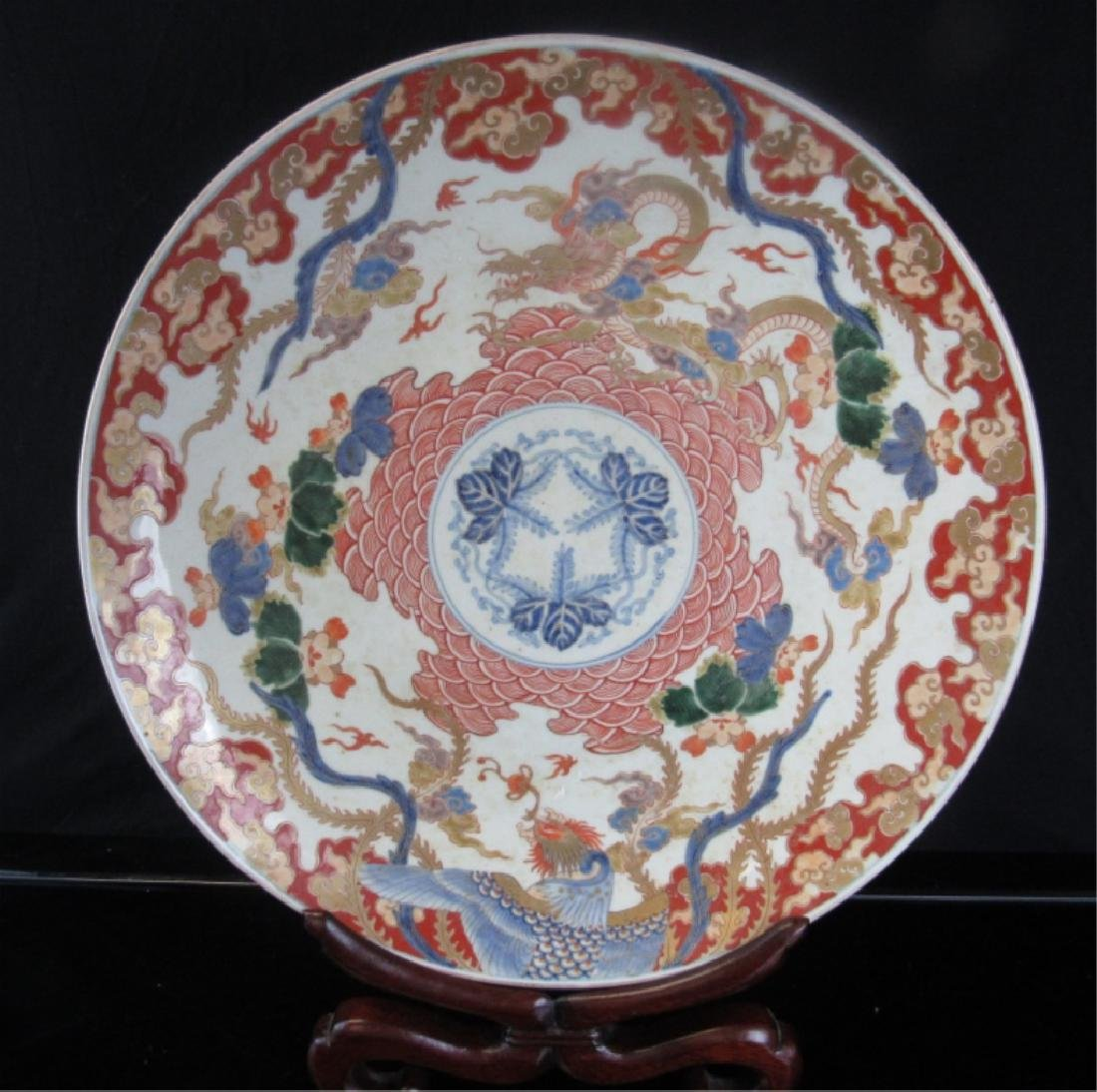 Ming Dynasty Chinese Plate - 3
