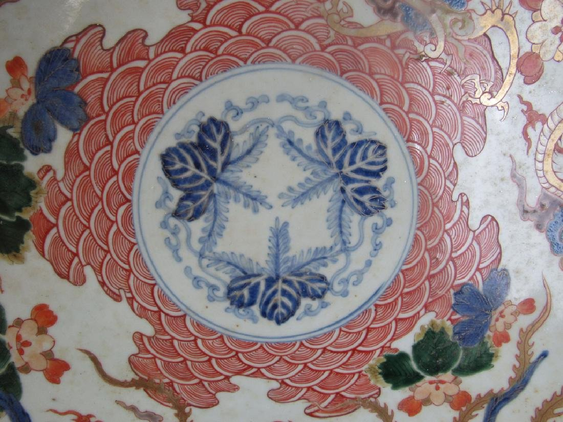 Ming Dynasty Chinese Plate - 4