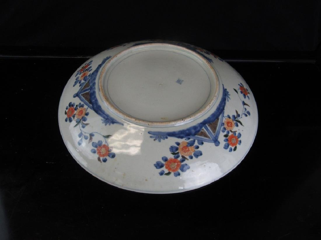 Ming Dynasty Chinese Plate - 8