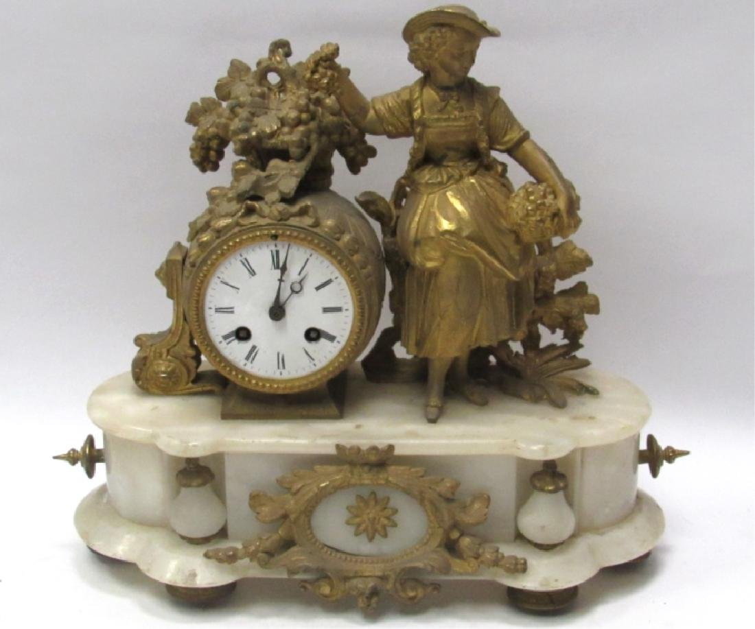 Vintage French Brass Clock