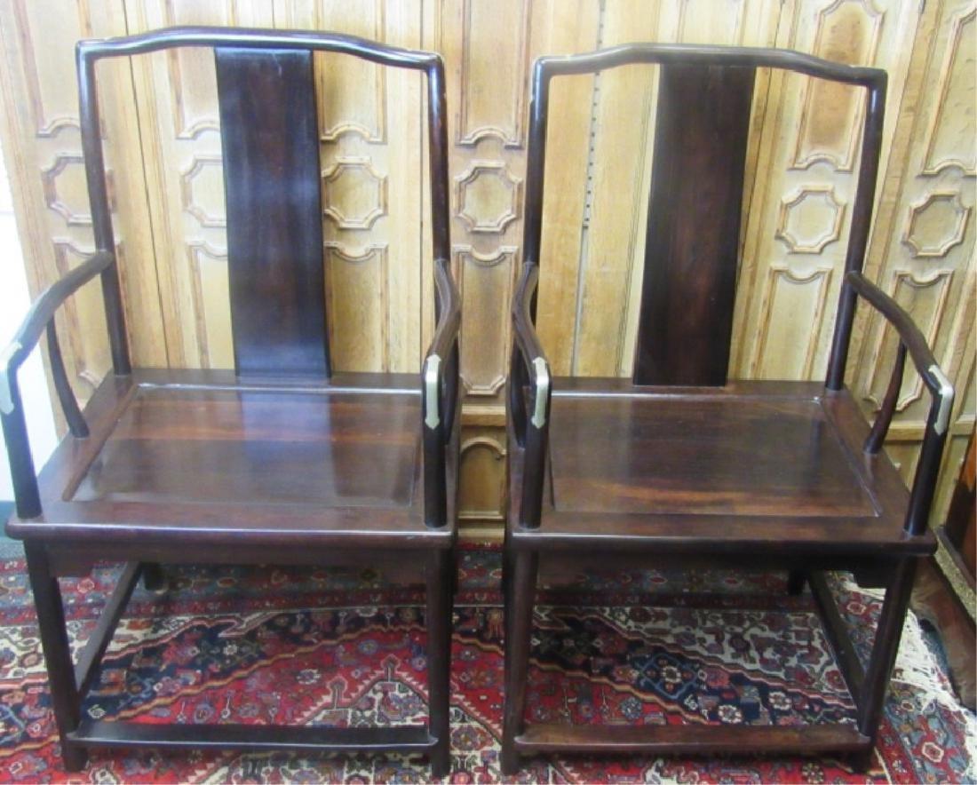 Pair of 19th Century Chinese Zitain Chairs